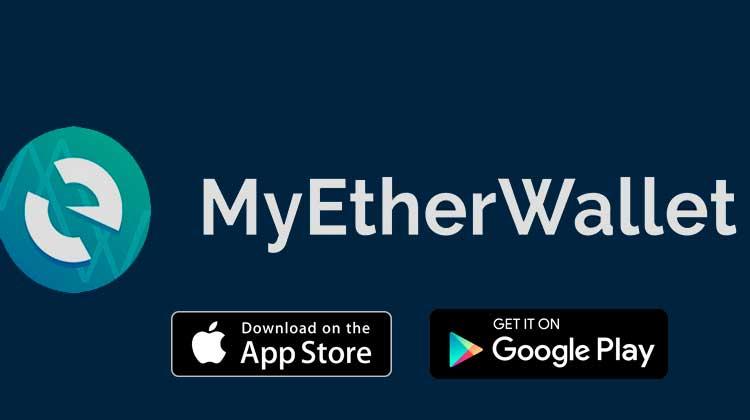 Myetherwallet planea sacar app movil para su monedero